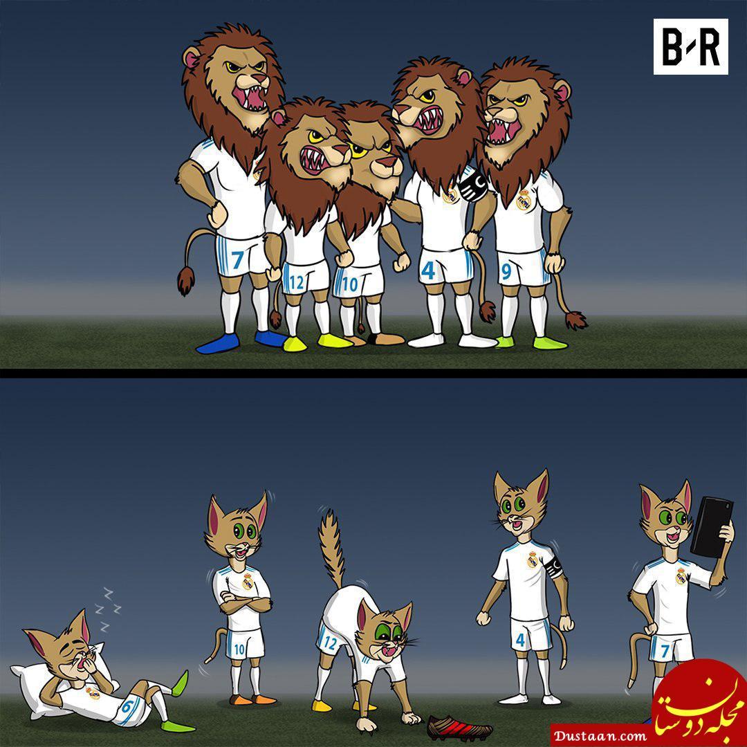 تفاوت رئال مادرید این فصل و فصل گذشته! +عکس