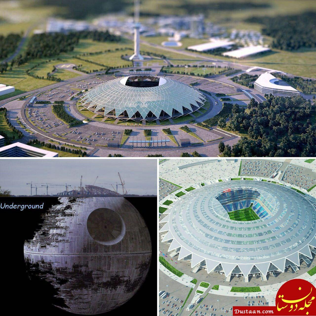 ورزشگاه کاسموس آرنا / ورزشگاهی که نصفش زیر زمین است! +تصاویر