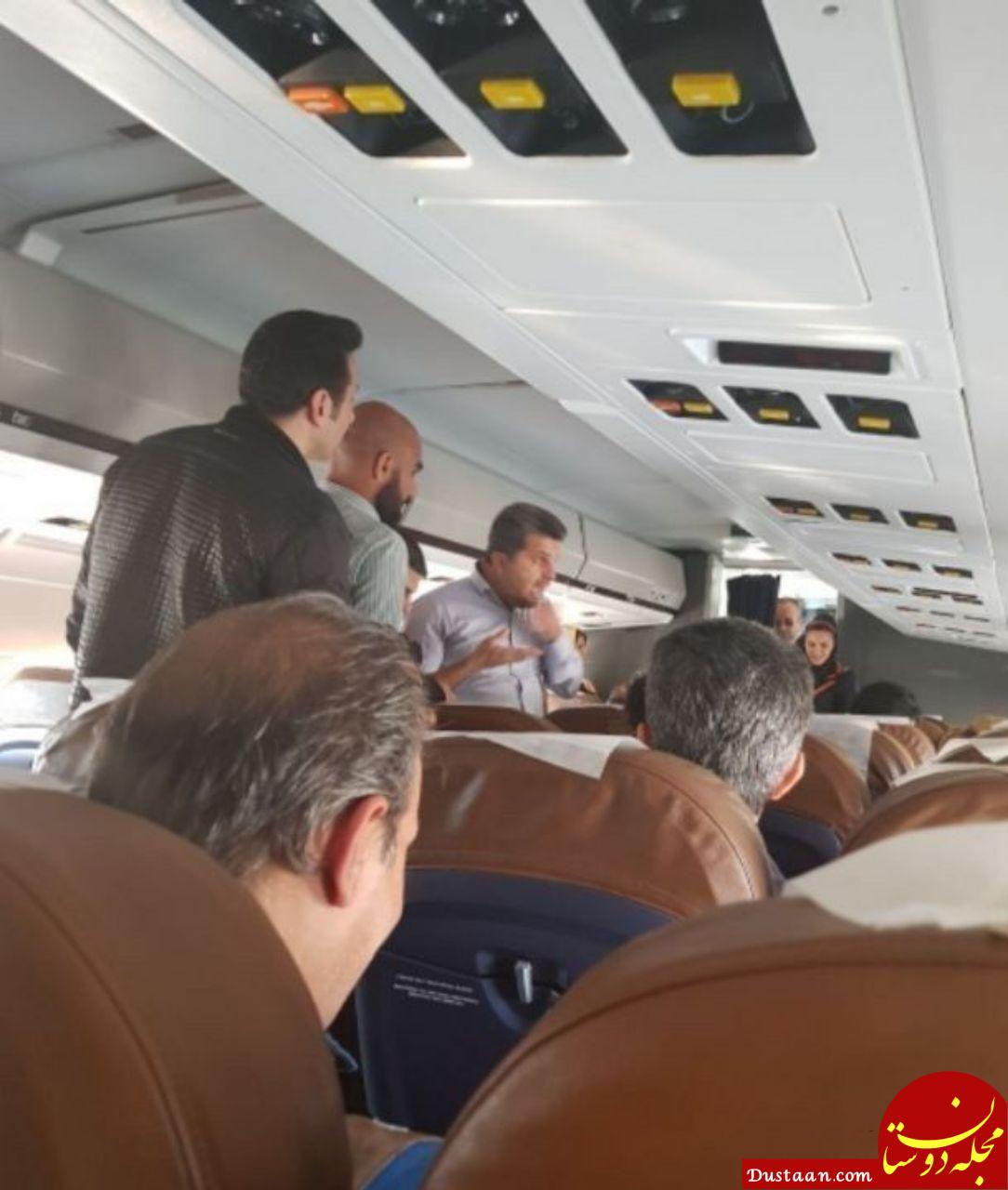 www.dustaan.com بازگشت پرواز تهران   اهواز به مهرآباد به دلیل نقص فنی +عکس