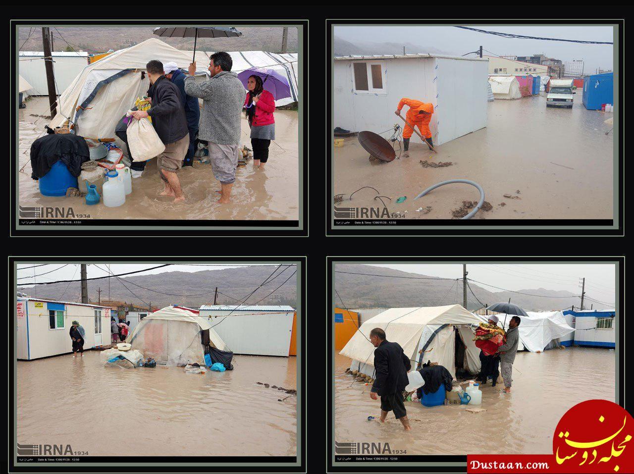 www.dustaan.com روزهای سخت مردم زلزله زده سرپل ذهاب +تصاویر