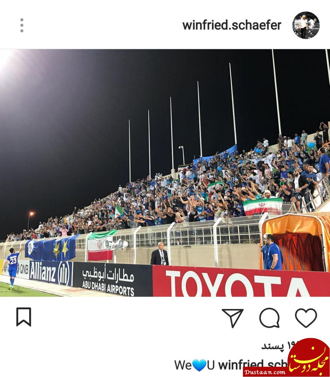 www.dustaan.com پست اینستاگرامی شفر پس از برد شیرین مقابل الهلال عربستان +عکس
