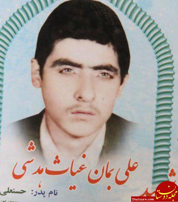 www.dustaan.com شناسایی پیکر پاک شهید پس از 35 سال در شرق بصره! +عکس