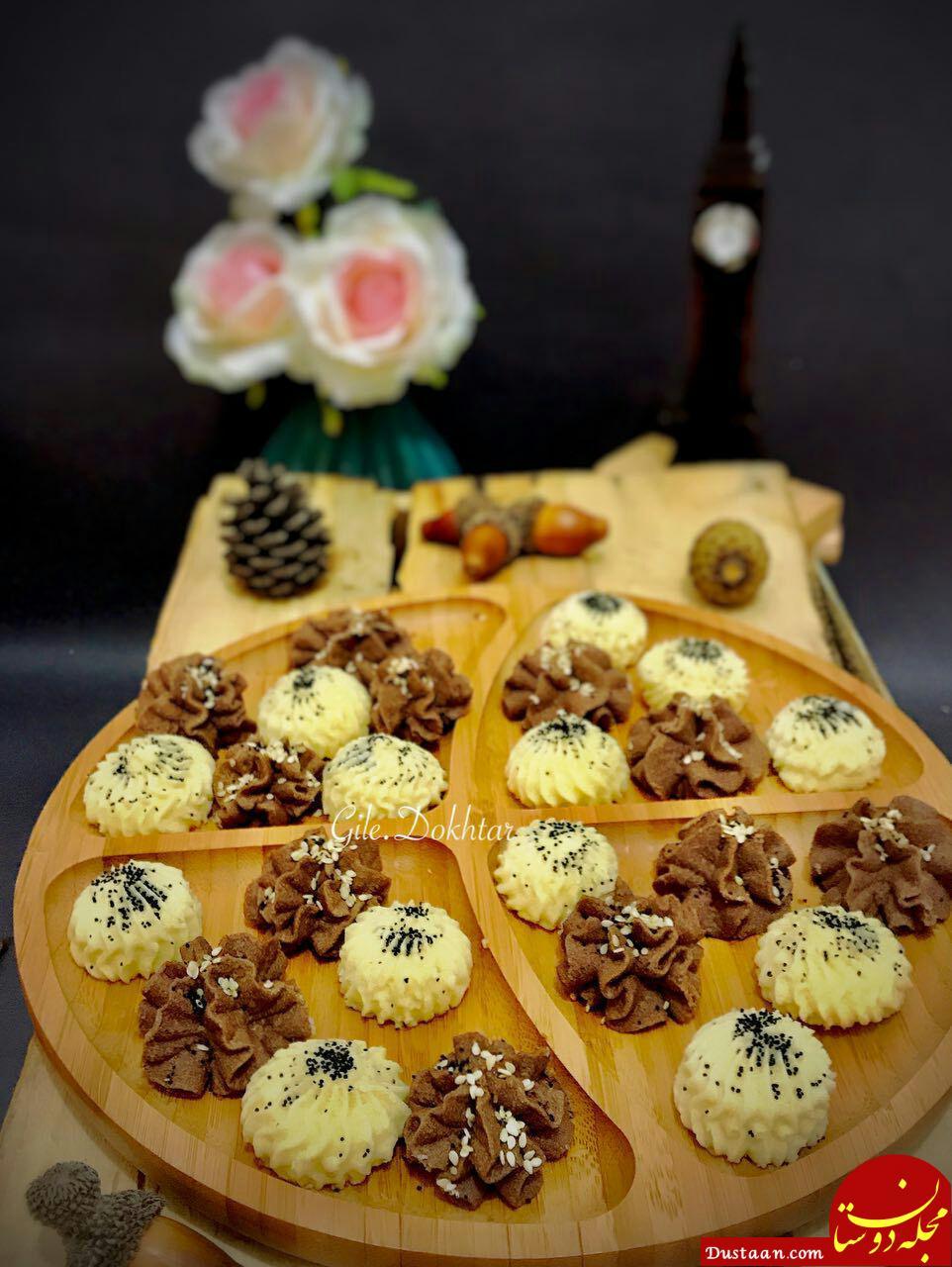 www.dustaan.com طرز تهیه شیرینی بهشتی / مخصوص عید!