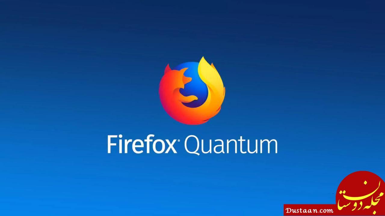 فایرفاکس سیستم خود را هرچه سریعتر به روز کنید!
