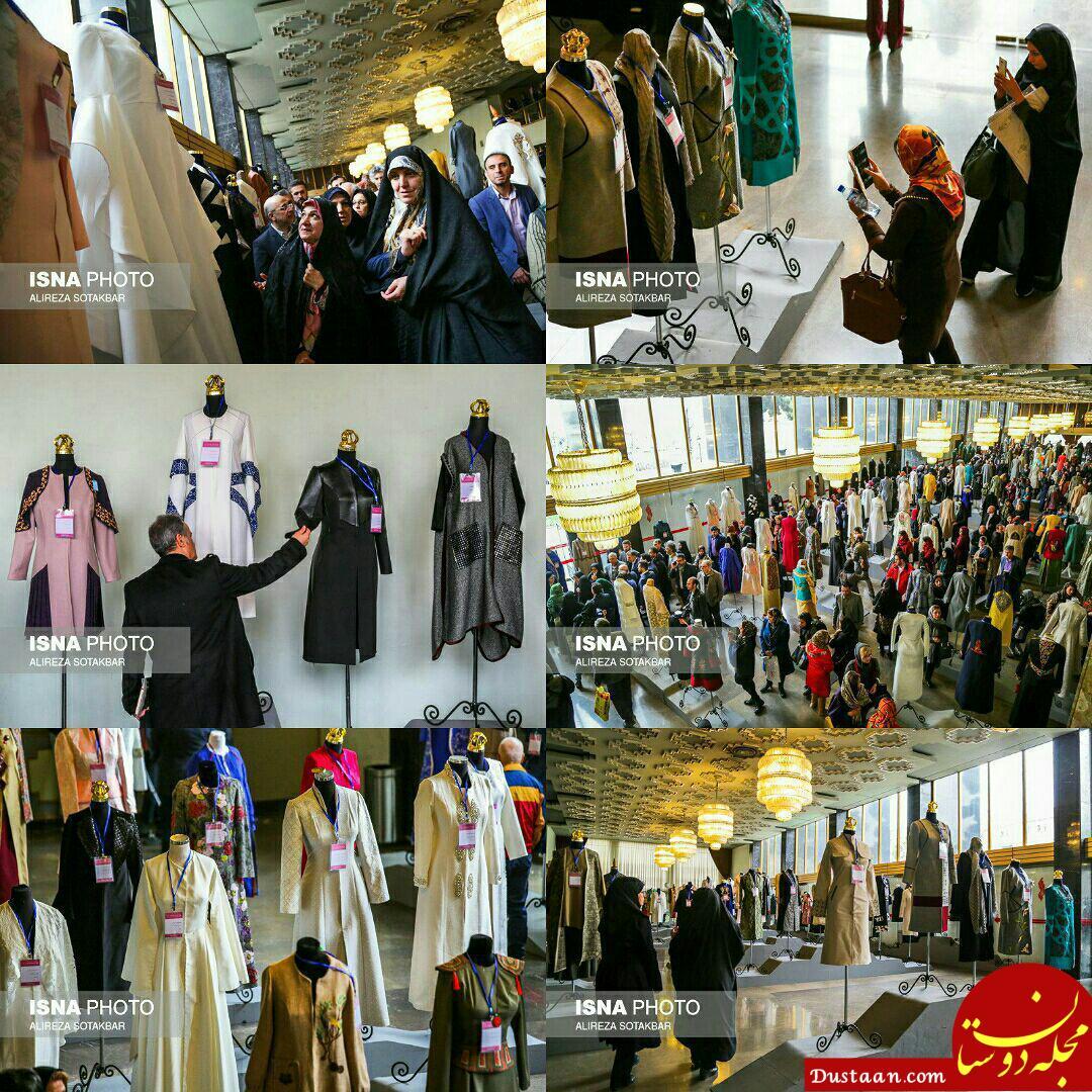 www.dustaan.com افتتاح هفتمین جشنواره بین المللی مد و لباس فجر +تصاویر