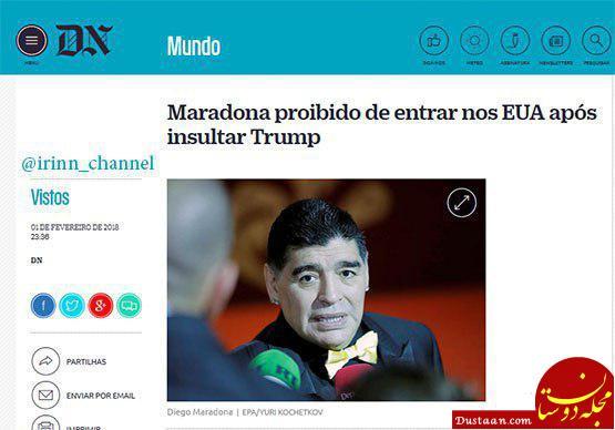 www.dustaan.com شرط صدور ویزای آمریکا برای مارادونا! +عکس