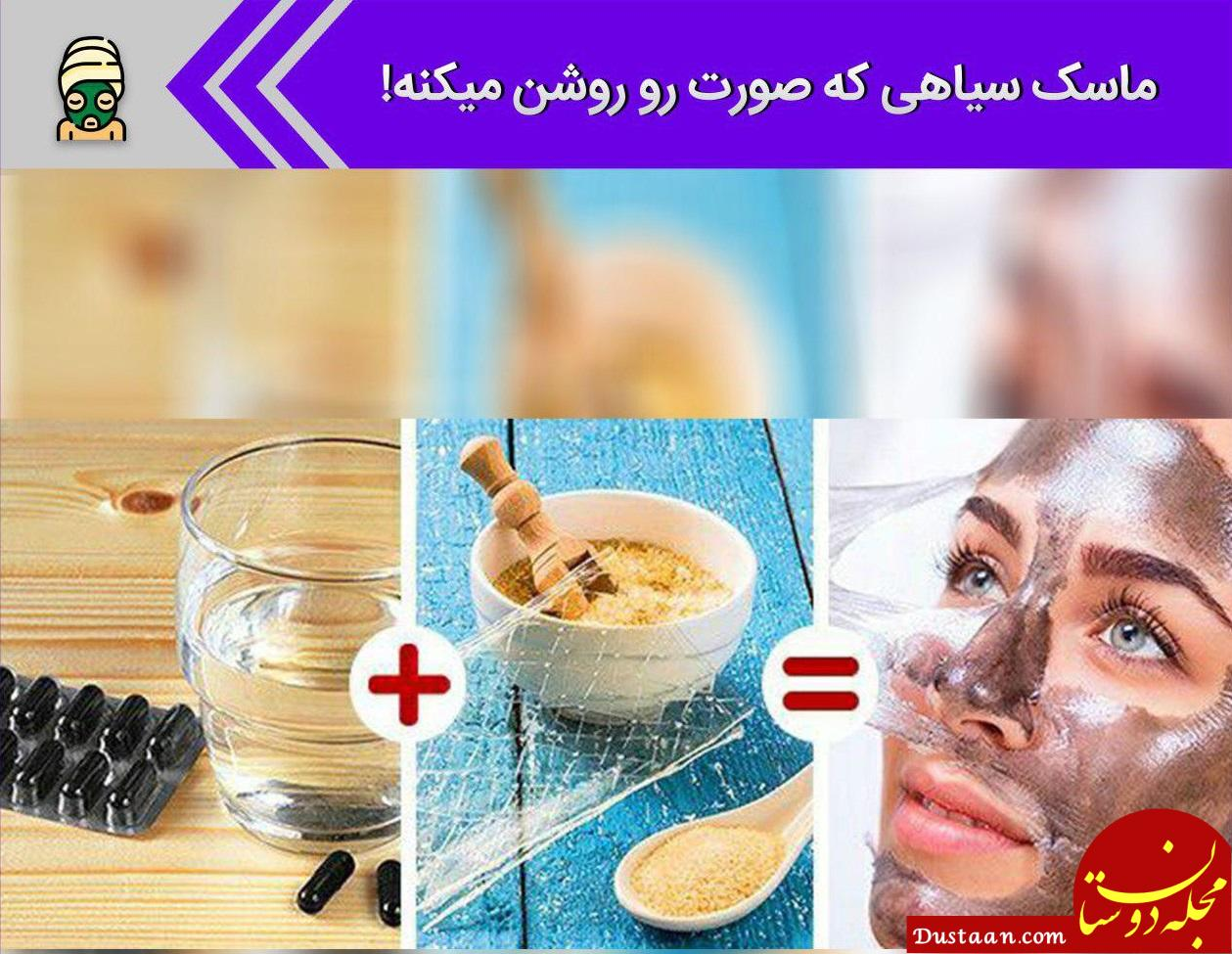 www.dustaan.com معرفی 25 ماسک جادویی برای جوان سازی و زیباسازی پوست