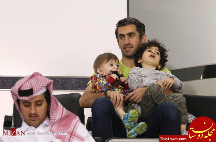 www.dustaan.com مجتبی جباری و دو فرزندش در حال تماشای بازی استقلال