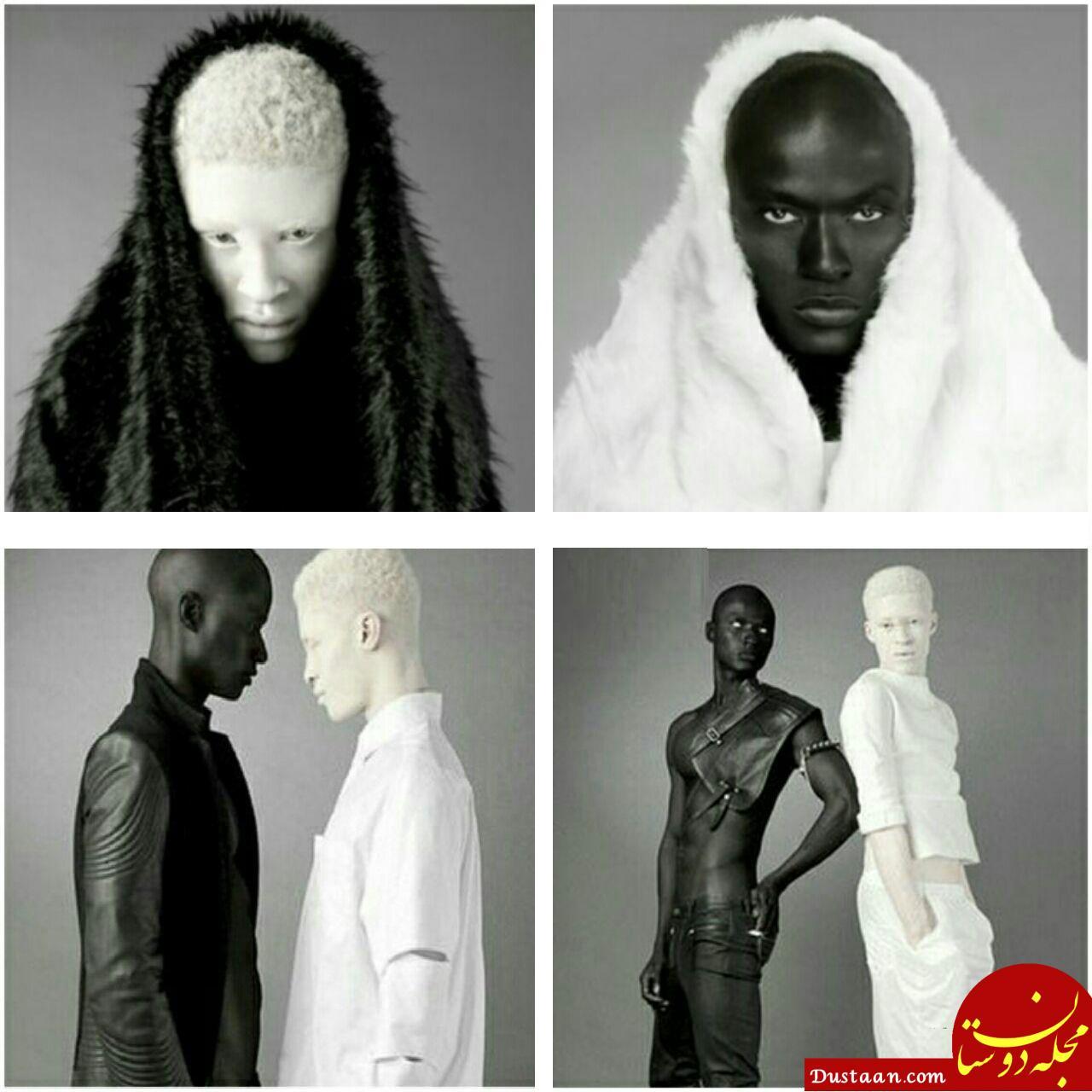 سیاه ترین و سفید ترین انسان های زمین در یک قاب!