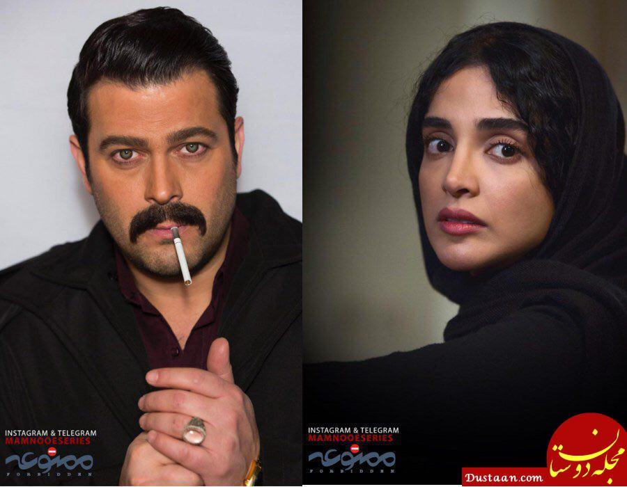 www.dustaan.com داستان و بازیگران سریال خانگی «ممنوعه» + تصاویر