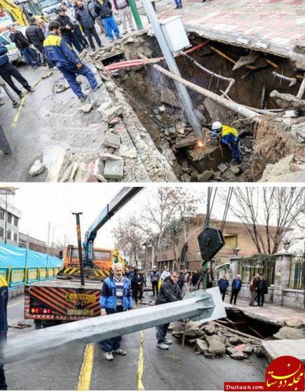 www.dustaan.com نشست زمین در خیابان مولوی تهران +عکس