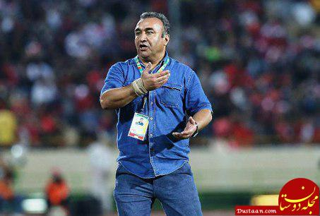 www.dustaan.com دلیل استعفای نادر دست نشان سرمربی تیم ملوان چیست؟