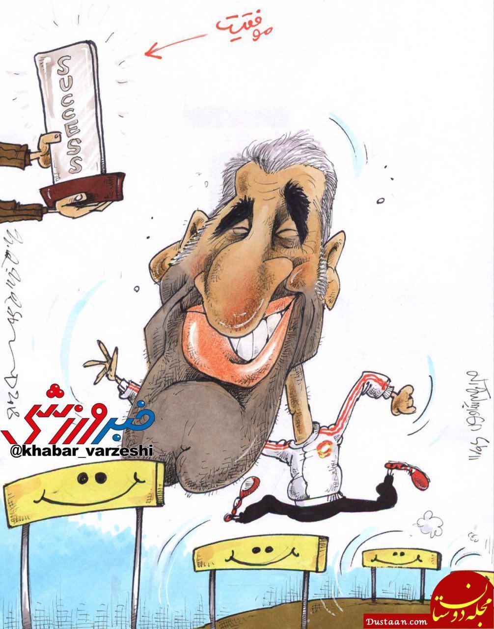 www.dustaan.com راز موفقیت پژمان جمشیدی! +عکس