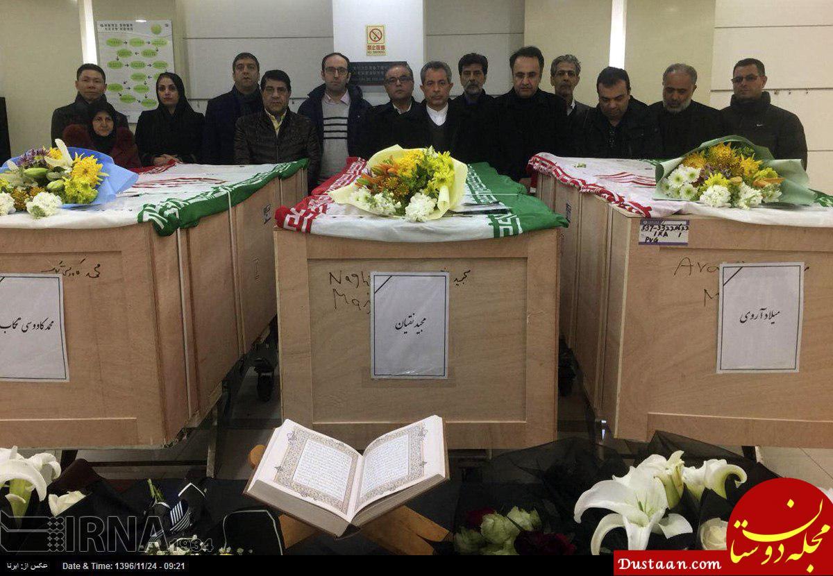 www.dustaan.com انتقال پیکر 3 تن از جان باختگان نفتکش سانچی از شانگهای به ایران +عکس