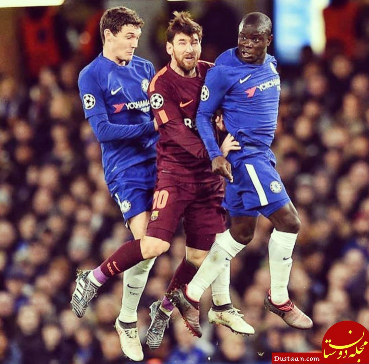 www.dustaan.com تصویری دیدنی از حاشیه بازی بارسلونا با چلسی
