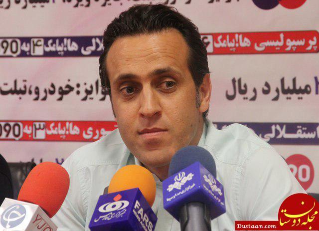 www.dustaan.com تشویق علی کریمی توسط هواداران استقلال