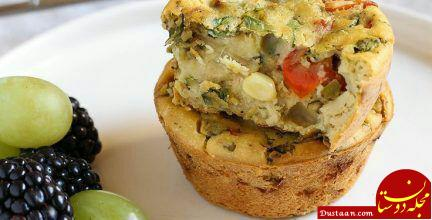 www.dustaan.com طرز تهیه کوکو نخود چی با سبزیجات به سبکی خوشمزه