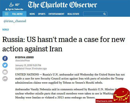 www.dustaan.com روسیه ادعاهای آمریکا را درباره کمک موشکی ایران به یمن رد کرد