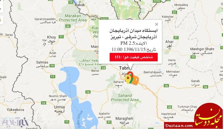 www.dustaan.com نقشه وضعیت آلودگی هوای کشور /تهران، کرج و تبریز در وضعیت هشدار +تصاویر