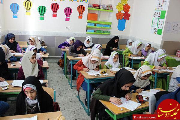 www.dustaan.com سه شنبه 17 بهمن مدارس تهران تعطیل است؟