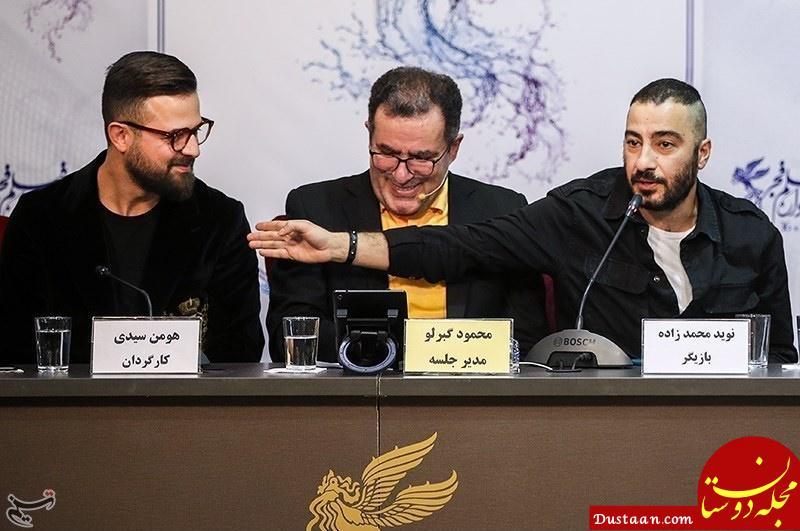 اخبارفرهنگی,خبرهای فرهنگی , جشنواره فیلم فجر