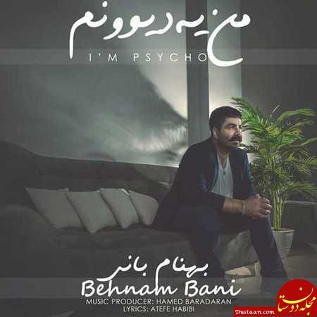 Behnam Bani Man Ye Divoonam دانلود فول آلبوم بهنام بانی