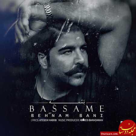 Bani Bassame دانلود فول آلبوم بهنام بانی
