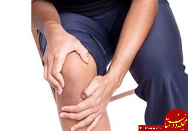 www.dustaan.com درمان صدا دادن مفاصل/ درمان تق تق زانو