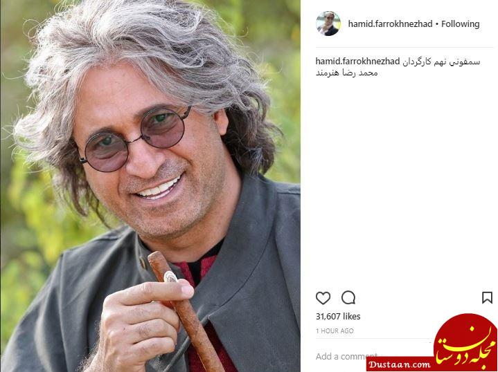www.dustaan.com گریم دیدنی حمید فرخ نژاد در یک فیلم +عکس