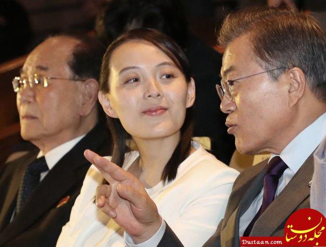 www.dustaan.com خواهر کیم جون اونگ و رئیسجمهور کره جنوبی در حال تماشای کنسرت!