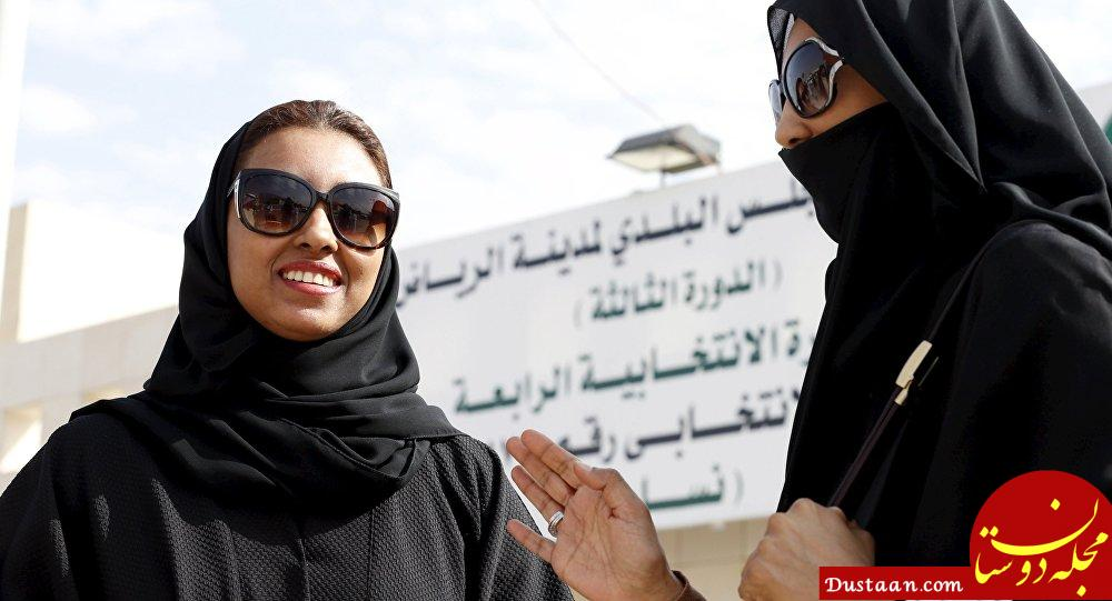 www.dustaan.com پوشیدن چادر برای زنان عربستانی غیر الزامی شد!