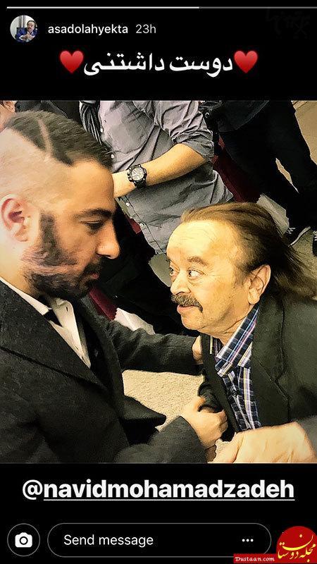 www.dustaan.com تصاویری جالب و دیدنی از بازیگران ایرانی در اینستاگرام «637»
