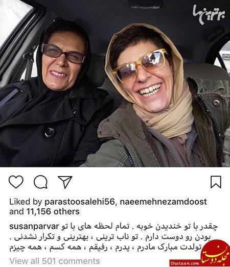 www.dustaan.com شباهت جالب سوسن پرور و مادرش به هم! +عکس