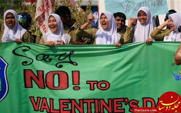 www.dustaan.com برگزاری جشن «ولنتاین» در این کشورها ممنوع است!
