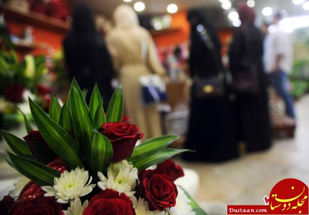 www.dustaan.com ولنتاین در عربستان سعودی! +تصاویر