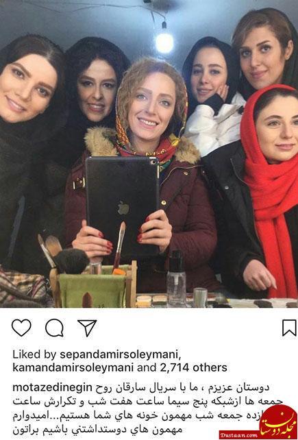 اخبار,اخبار فرهنگی,چهرهها در شبکههای اجتماعی