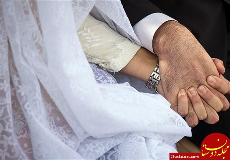 www.dustaan.com ازدواج دختری ۱۲ساله با مردی ۴۸ ساله /برای زجردادن شوهرم، با یک پسر رابطه برقرار کردم!
