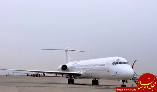www.dustaan.com عوامل اختلال در پرواز «کرمان   تهران» دستگیر شدند