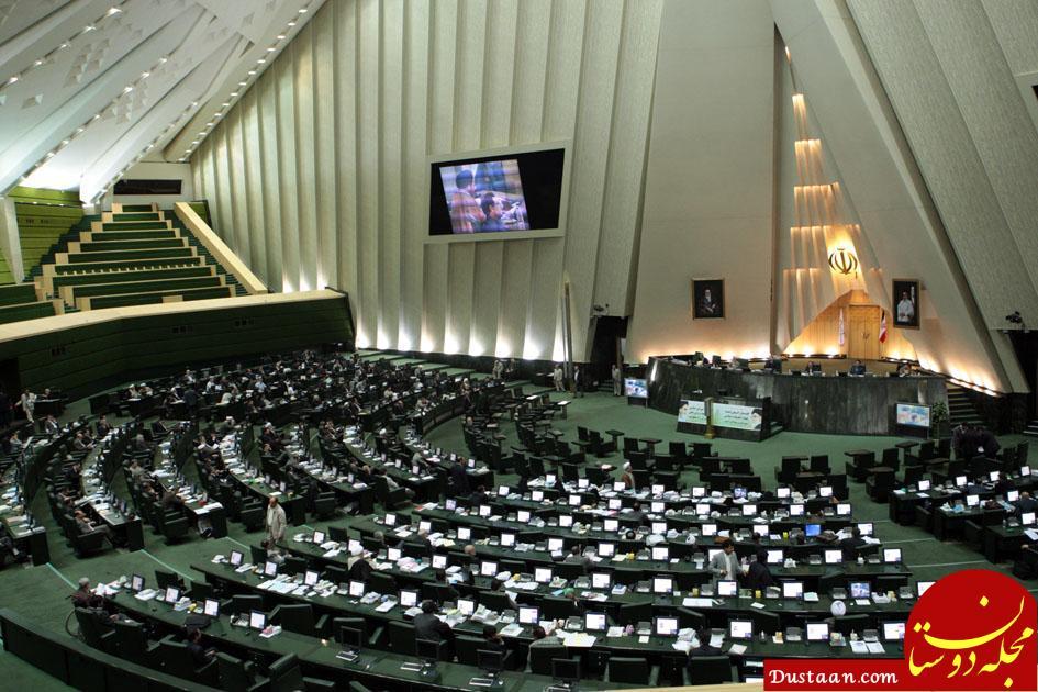 www.dustaan.com تقاضای جمعی ازنمایندگان برای استعفای وزرای راه و کار
