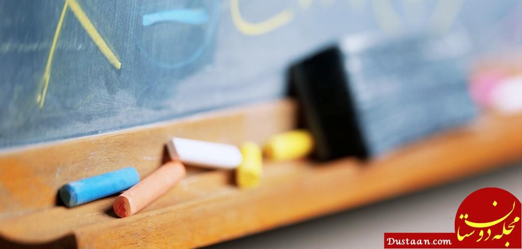 www.dustaan.com ضرب و شتم ۸ دانش آموز اصفهانی توسط مشاور مدرسه