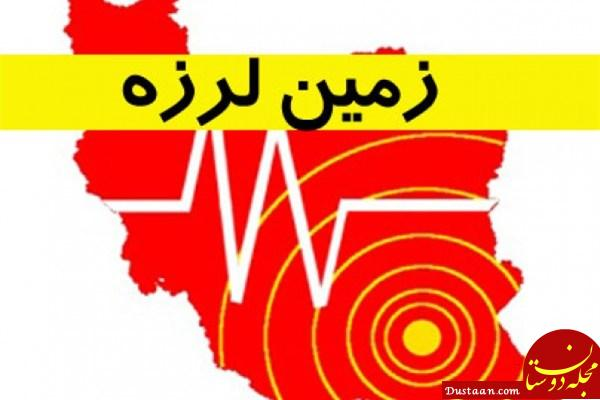 www.dustaan.com جزئیات وقوع زلزله حوالی شهرهای پیرانشهر و سردشت آذربایجان غربی