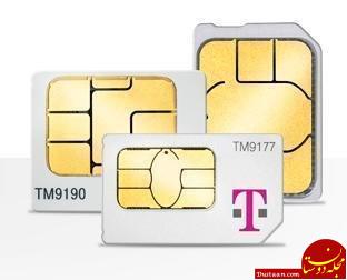 www.dustaan.com در صورت سرقت یا مفقود شدن گوشی همراه چه کنیم؟
