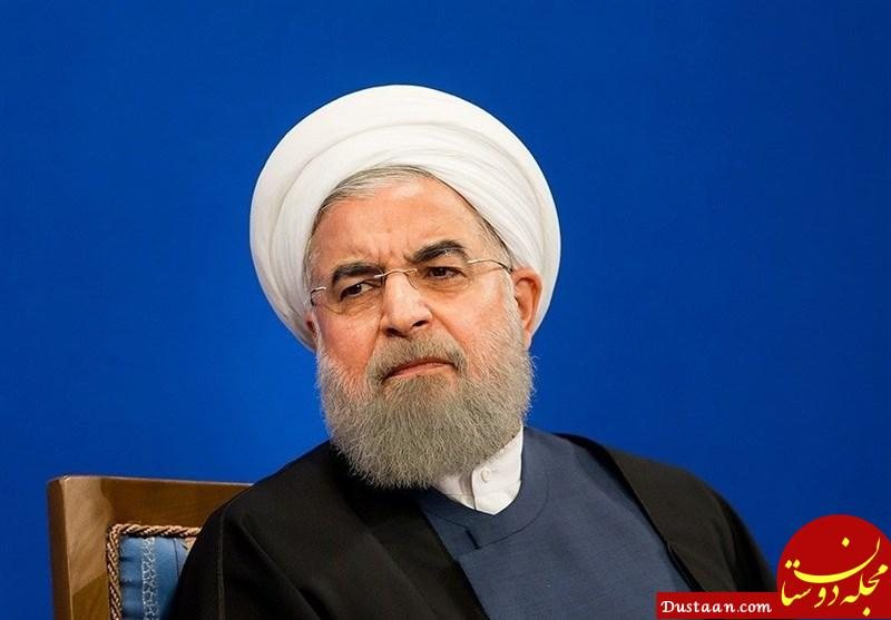 www.dustaan.com واکنش روحانی به حوادث خیابان پاسداران