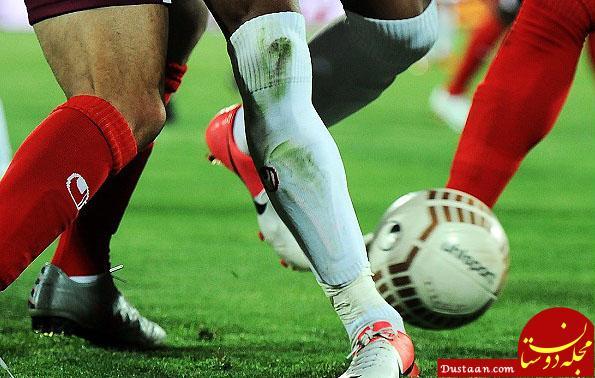 www.dustaan.com اسامی محرومان هفته بیست و چهارم لیگ برتر