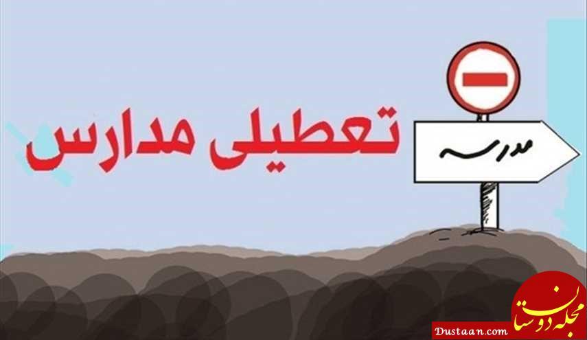 www.dustaan.com لغو تعطیلی مدارس خوزستان در روزهای پنج شنبه