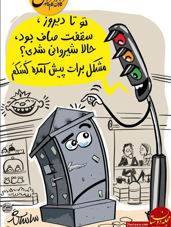 www.dustaan.com مشکل برات پیش آمده کسکم؟! +عکس
