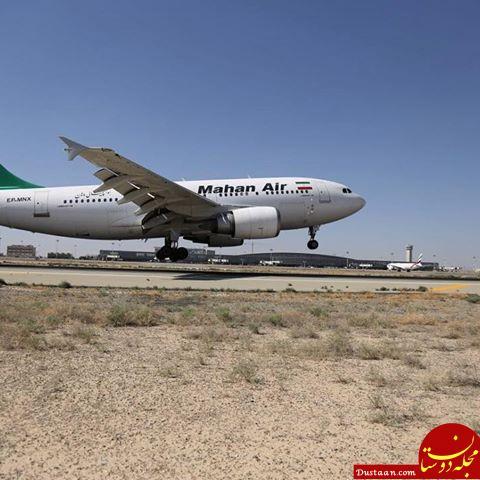 www.dustaan.com پرواز حامل وزیر راه و شهرسازی مجبور به فرود اضطراری شد