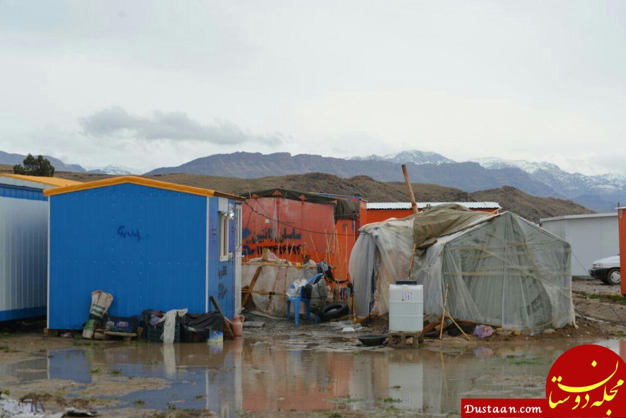 www.dustaan.com اینجا سرپل ذهاب/ ۱۰۵ روز پس از وقوع زلزله +تصاویر