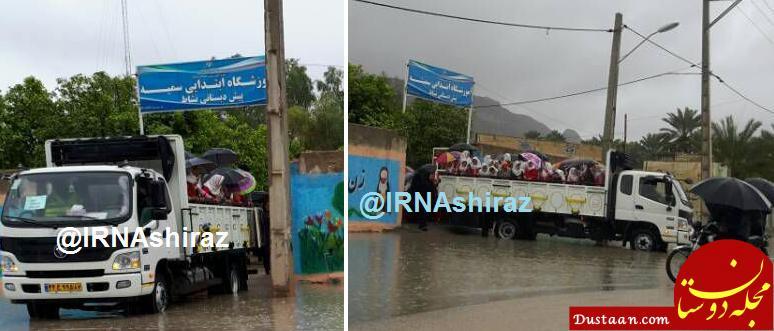 www.dustaan.com خروج دانش آموزان با کامیون از مدرسه در زرین دشت فارس! +عکس