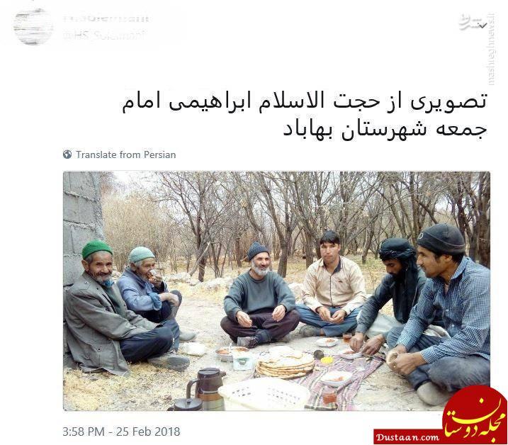 www.dustaan.com امام جمعه را در این تصویر پیدا کنید!